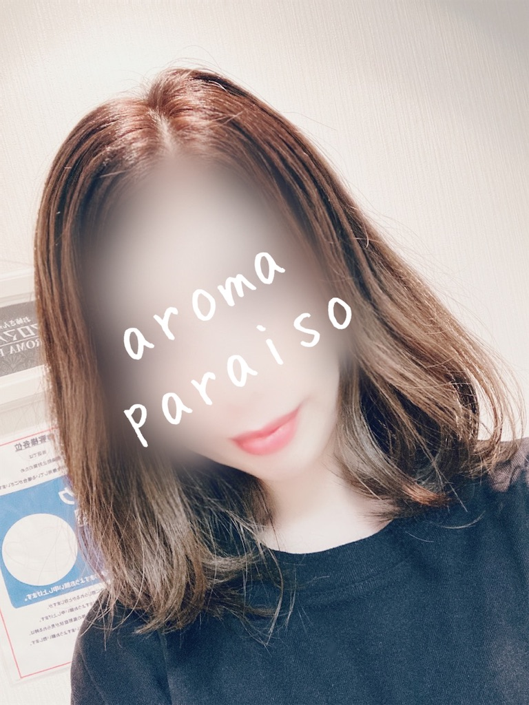 f:id:paraiso2019:20210714194025j:image