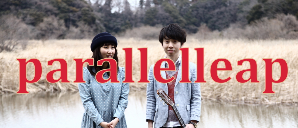 f:id:parallelleap:20161114021408j:plain