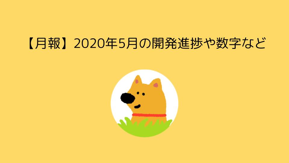 f:id:paranishian:20200602094040p:plain