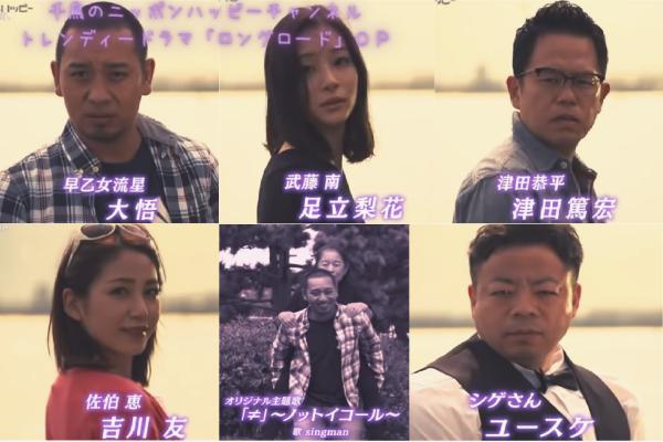 千鳥のニッポンハッピーチャンネル1