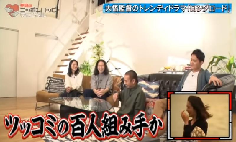 千鳥のニッポンハッピーチャンネル2