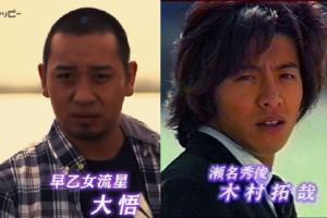 千鳥のニッポンハッピーチャンネル3