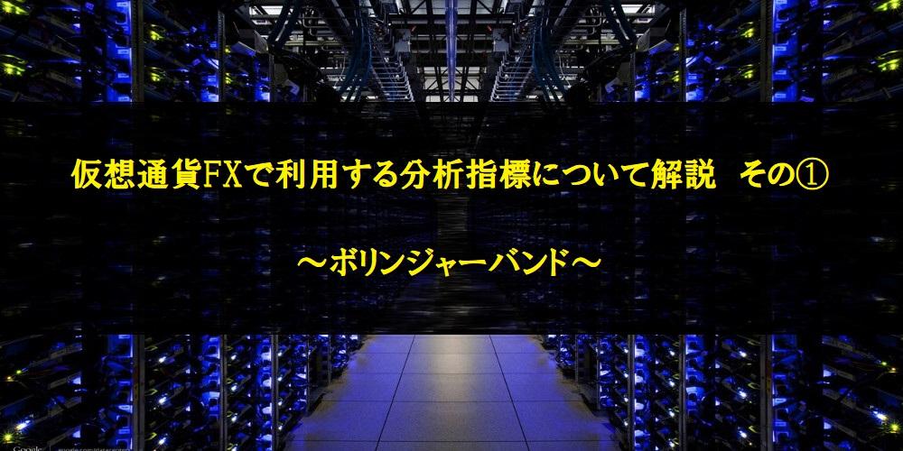 f:id:parato:20171210021129j:plain
