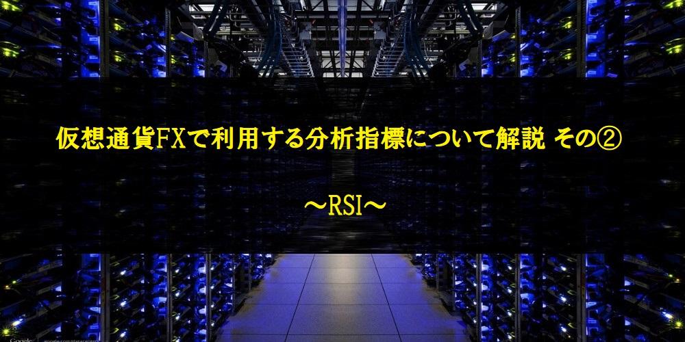 f:id:parato:20171211003558j:plain