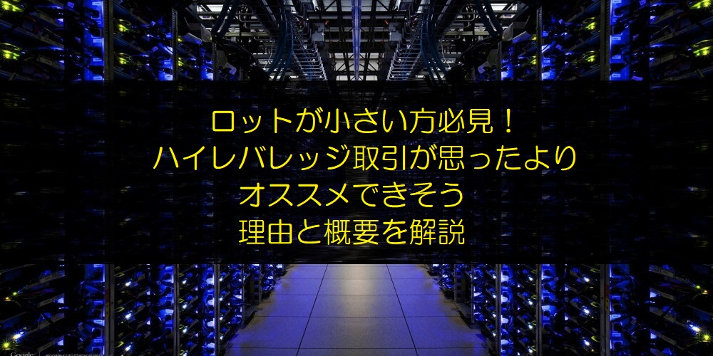 f:id:parato:20181115211840j:plain