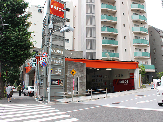 六本木一丁目駅 GS.jpg