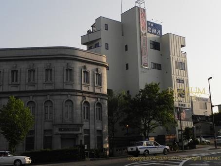金沢市が委.jpg