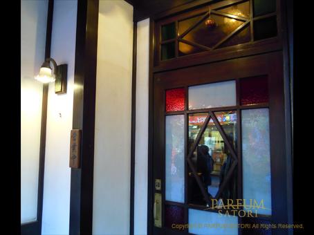 091226ロマン亭入口.jpg