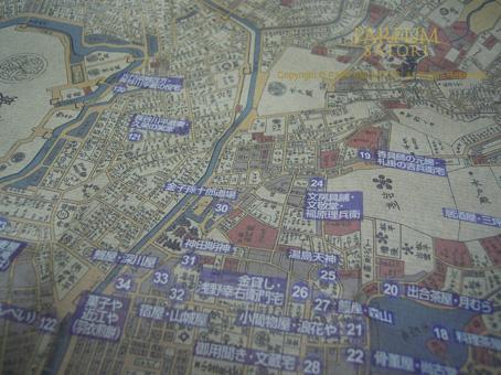 110125江戸小地図.jpg