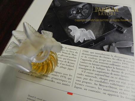 110220ラリックレールデュタン香水瓶.jpg