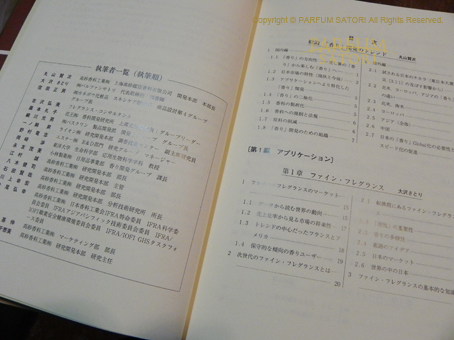 120108次世代香粧品1.jpg