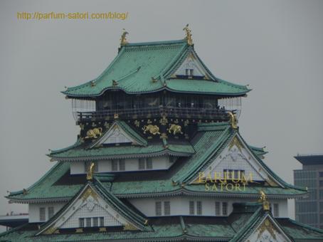 120730大阪城昼.jpg