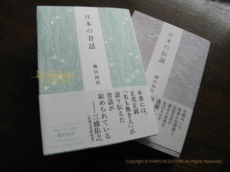 130409日本の昔話.jpg