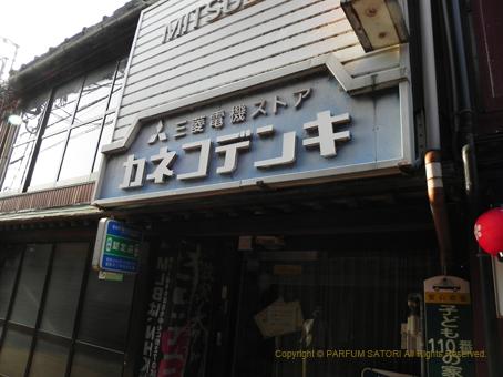 130601金沢市街3.jpg