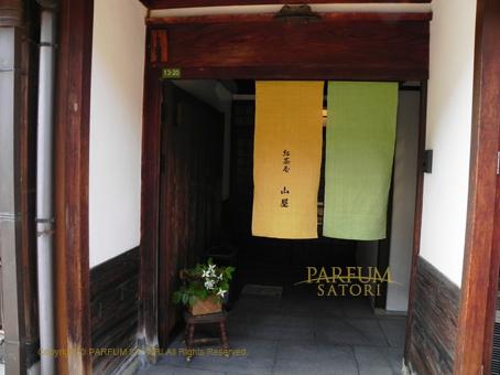 130601金沢東茶屋街6.jpg