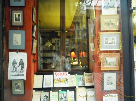 140711パリの本屋2.jpg