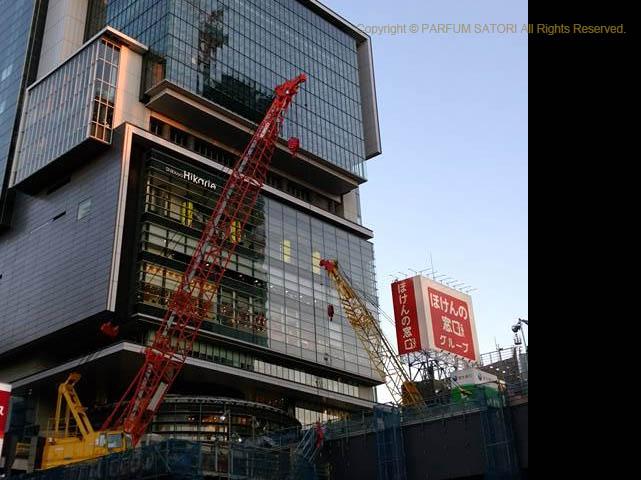180104渋谷2.jpg