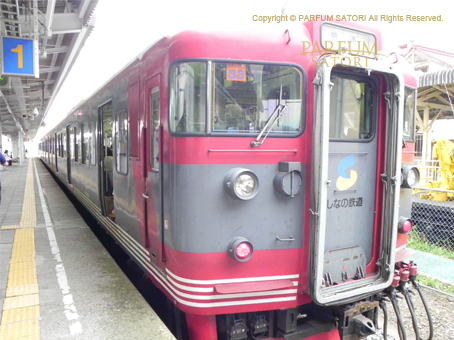 20110905鉄道.jpg