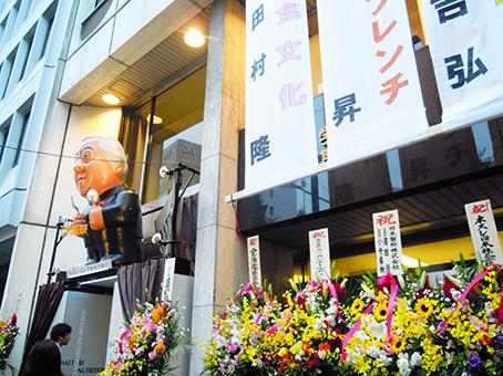 20141108服部先生文化祭.jpg