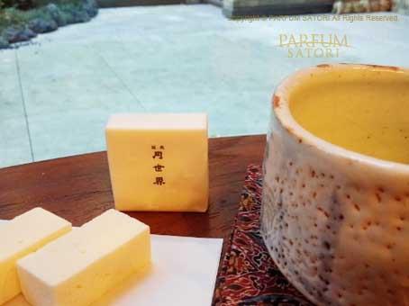 2016018今日のお茶菓子.jpg