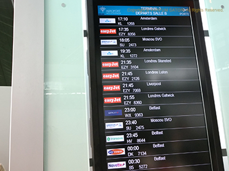 20170115ニース空港.jpg