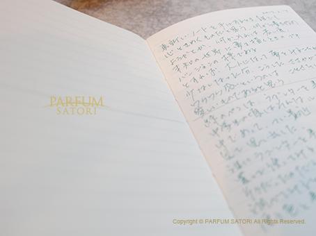 20170218白いノート.jpg