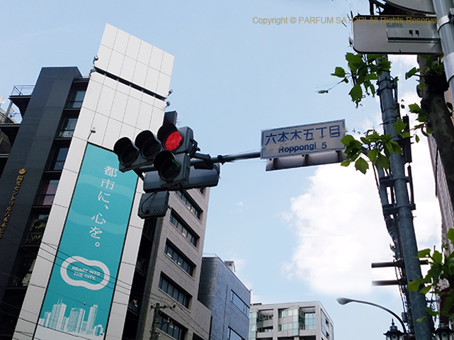 20170711六本木五丁目.jpg