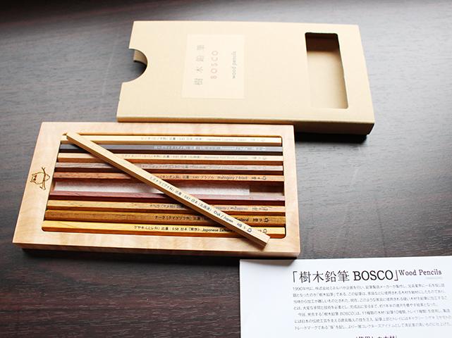 20180611樹木鉛筆1.jpg