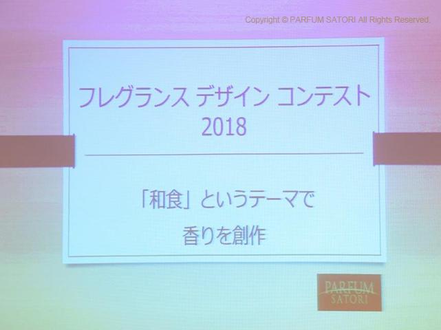 20190203party18washoku.jpg
