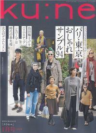 1月号表紙.JPGのサムネール画像のサムネール画像