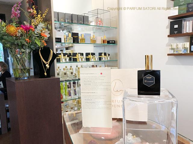 f:id:parfum-satori:20191109201708j:plain