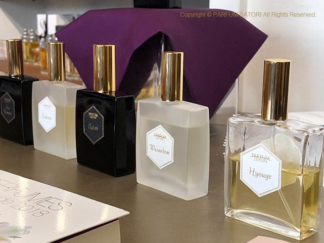 f:id:parfum-satori:20191111064825j:plain