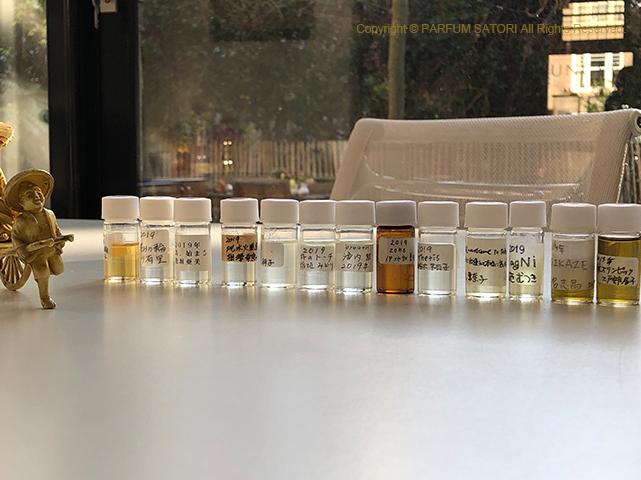 f:id:parfum-satori:20191116065443j:plain