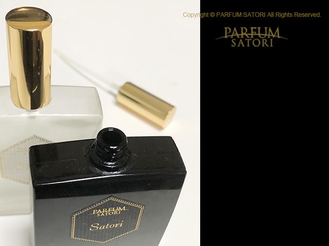 f:id:parfum-satori:20191122170030j:plain