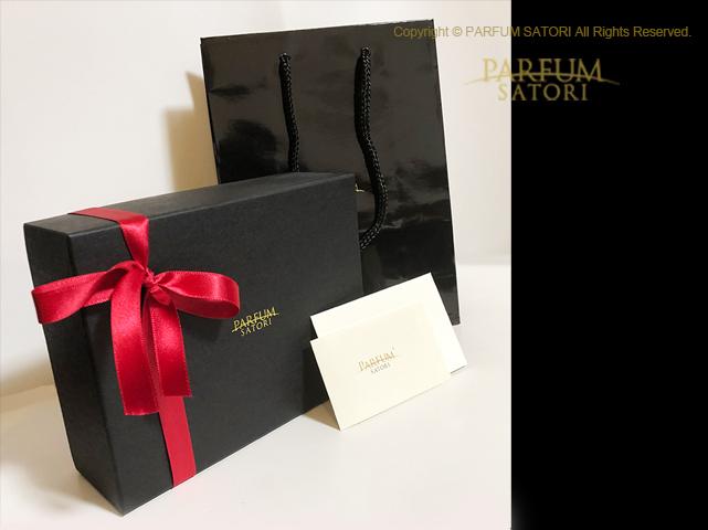 f:id:parfum-satori:20191122171943j:plain