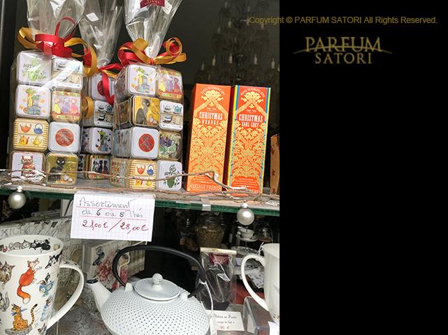 f:id:parfum-satori:20191205191015j:plain
