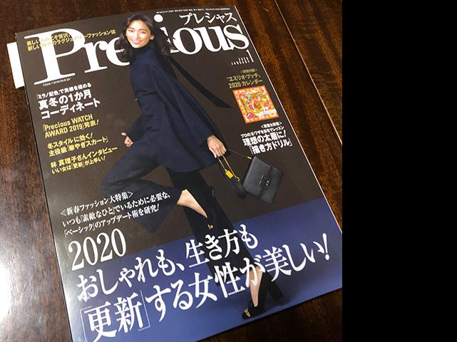 f:id:parfum-satori:20191213000344j:plain