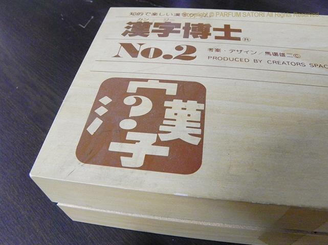 f:id:parfum-satori:20200414220033j:plain