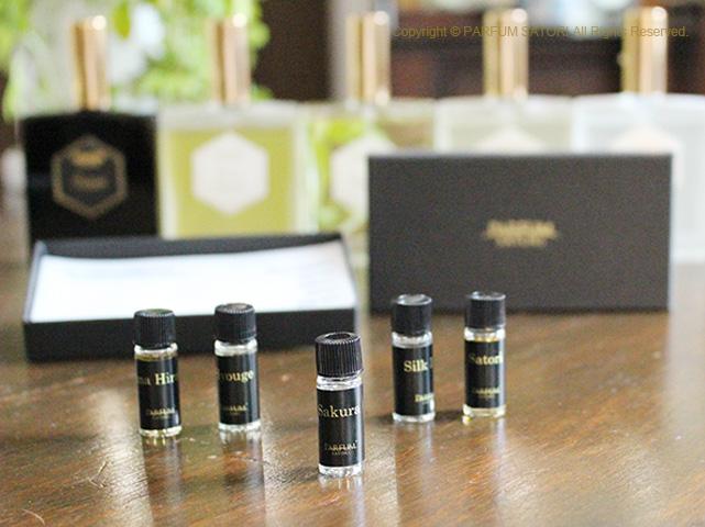 f:id:parfum-satori:20200910161419j:plain