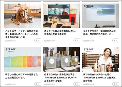 f:id:parfum-satori:20201105132707j:plain