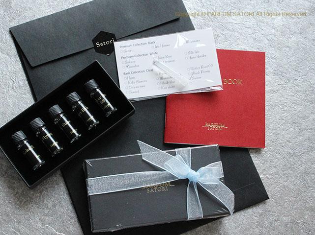 f:id:parfum-satori:20210525163607j:plain