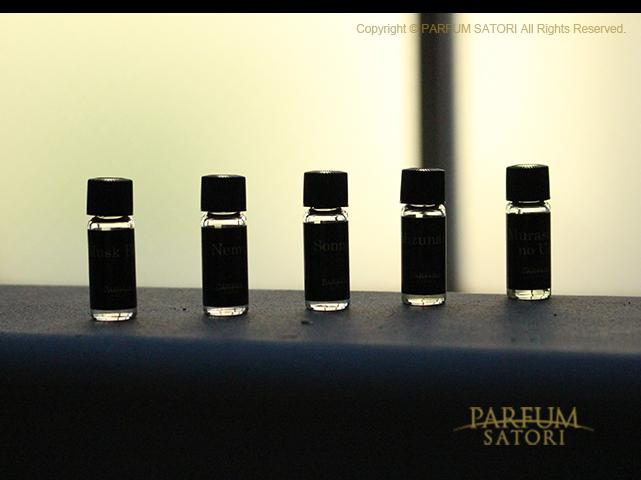 f:id:parfum-satori:20210806164759j:plain