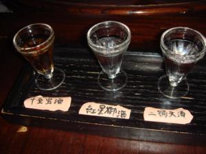 利き酒-蒸留酒