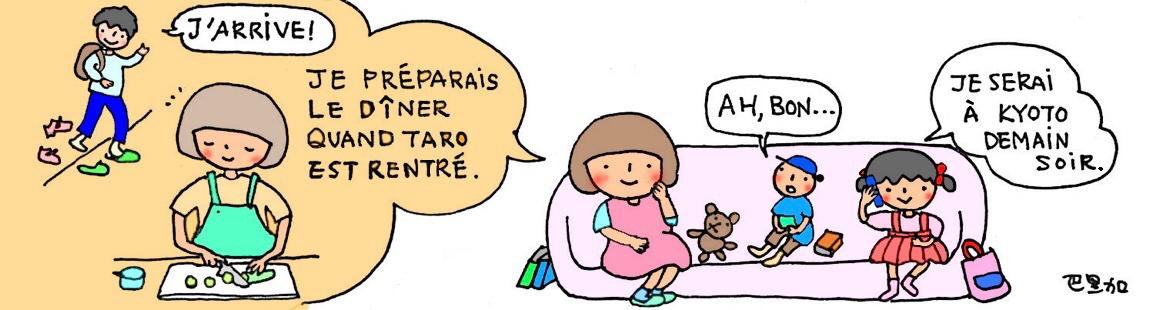 f:id:pariqua:20210307123650p:plain