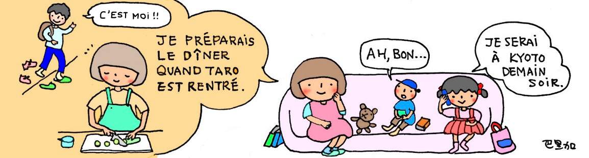 f:id:pariqua:20210307125119p:plain