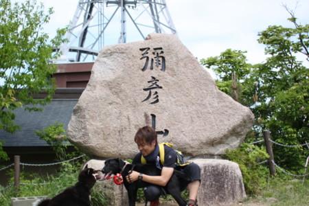 f:id:paris-rabbit-san:20100607111149j:image