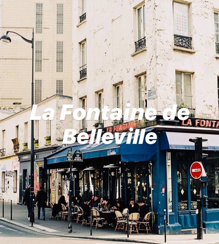 f:id:paris_commune:20190822171616j:image