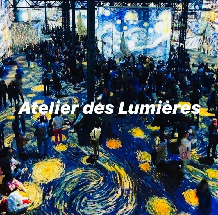 f:id:paris_commune:20190904175542j:image