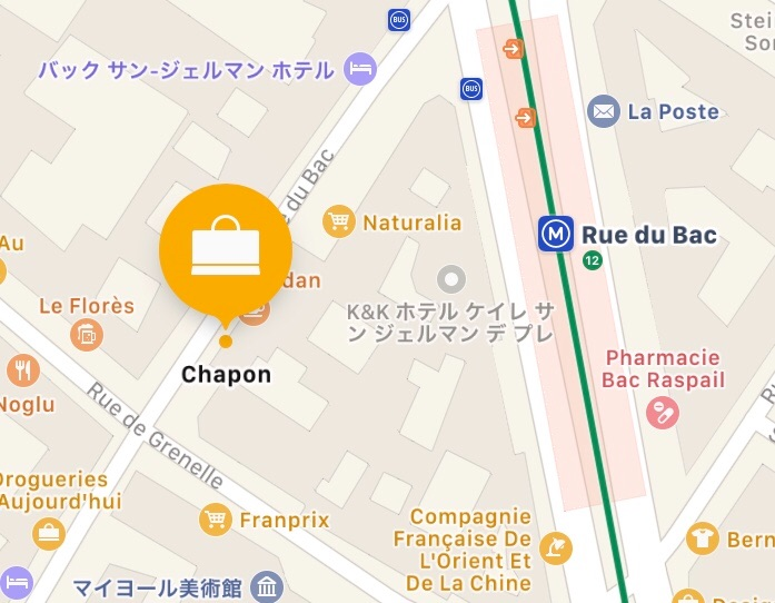 f:id:paris_commune:20190927211214j:image