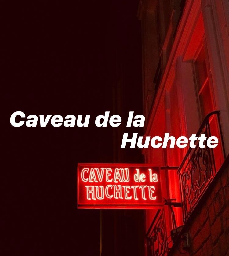 f:id:paris_commune:20190929143113j:image